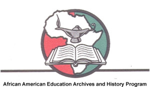 African American Education Hall of Fame Logo